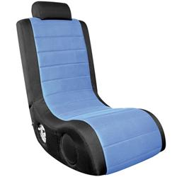 LumiSource® BoomChair A44