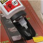 Image of un-du® 4-Oz. Label & Tape Remover