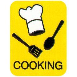 Brodart Cooking Classification Symbol Labels (250)