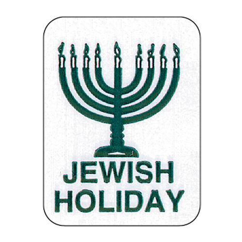 Brodart Jewish Holiday Classification Symbol Labels 250