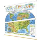 Image of Nystrom Land Cover United States/World Map Combo
