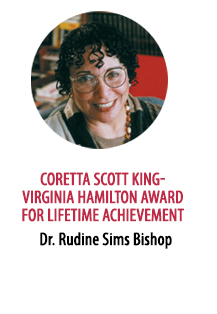 2017 Coretta Scott King-Virginia Hamilton Award for Lifetime Achievement