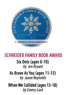 2017 Schneider Family Book Award Winner