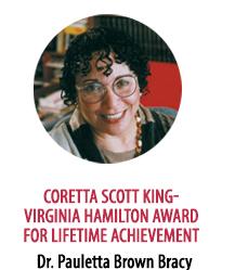 2019 Coretta Scott King-Virginia Hamilton Award for Lifetime Achievement