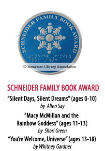 2018 Schneider Family Book Award Winner